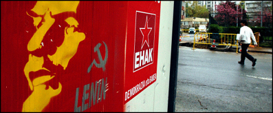 Video del mitin en Sestao de EK-PCPE - Página 2 Ehak