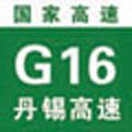 Expressway G16.jpg