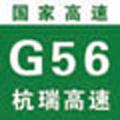 Expressway G56.jpg