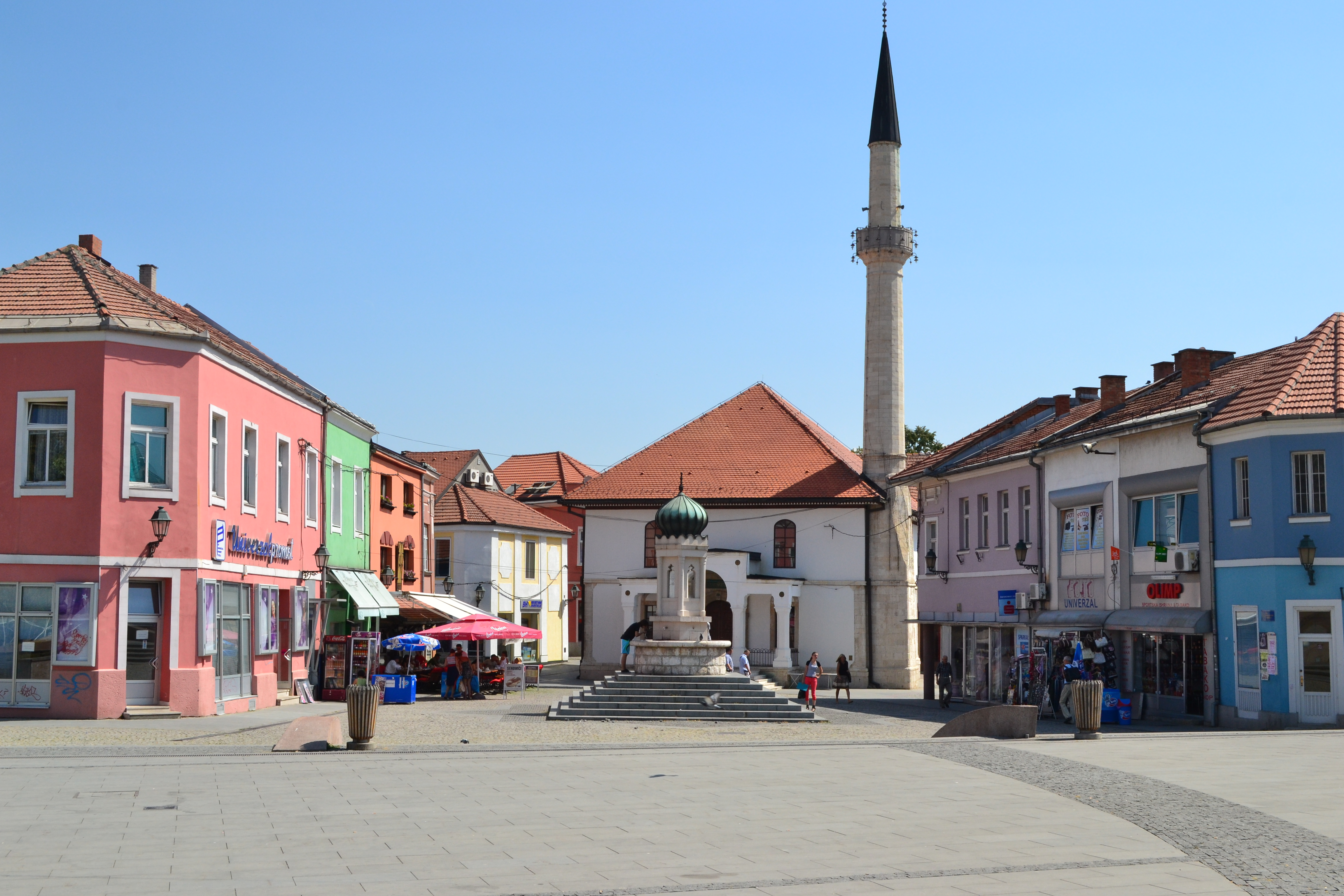 File:Hadži Hasanova (Čaršijska) džamija.JPG - Wikimedia