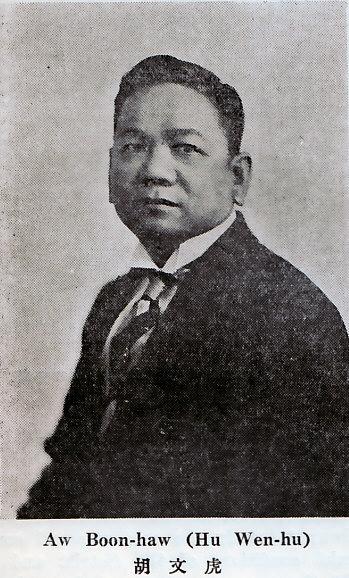 Hu Wenhu2.jpg