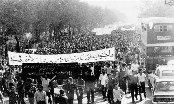 "Demonstration of Sep 8, 1978, the sentence on placard: ""We want an Islamic government, led by Imam Khomeini"""