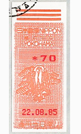 Japan stamp type PV7.jpg