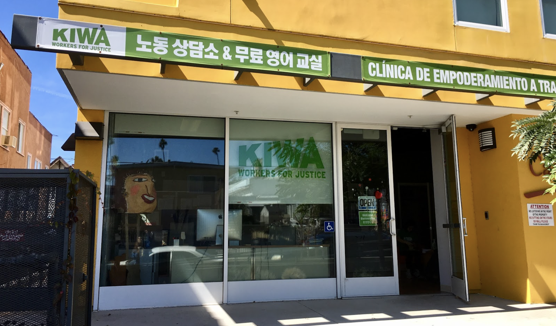 File:KIWA's office in Koreatown on the first floor of an