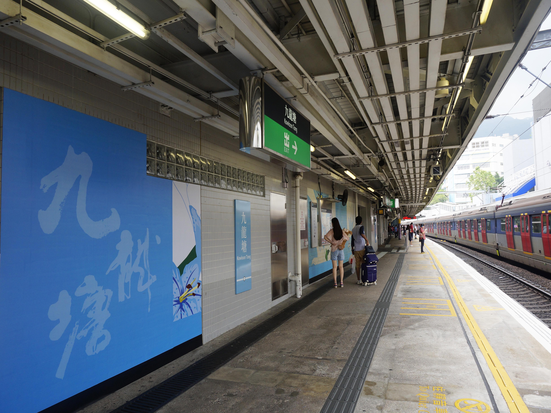 九龍塘站 (香港)