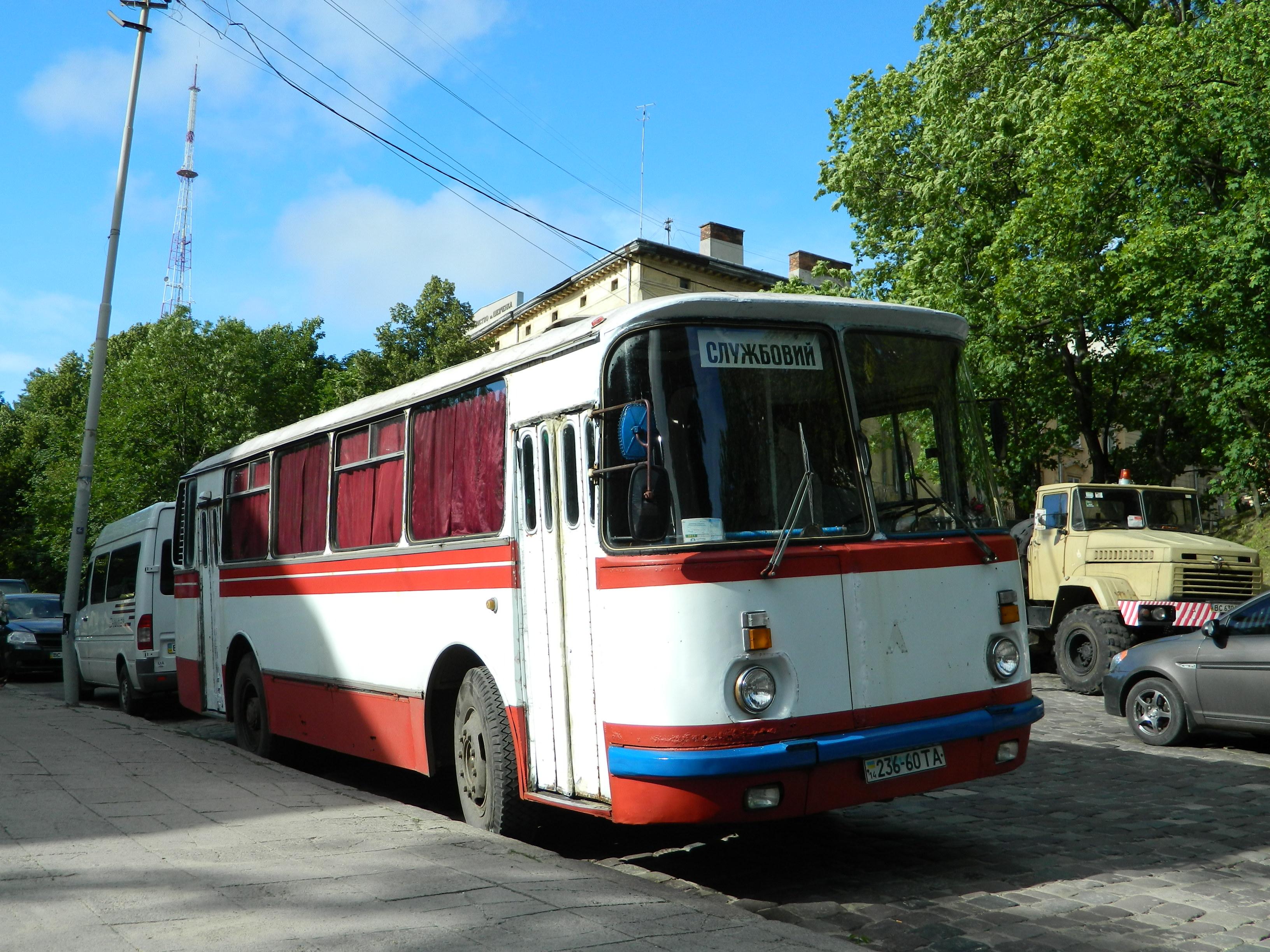 service bus