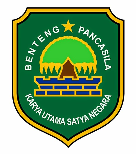 https://upload.wikimedia.org/wikipedia/commons/f/f9/Lambang_Kabupaten_Subang.jpeg