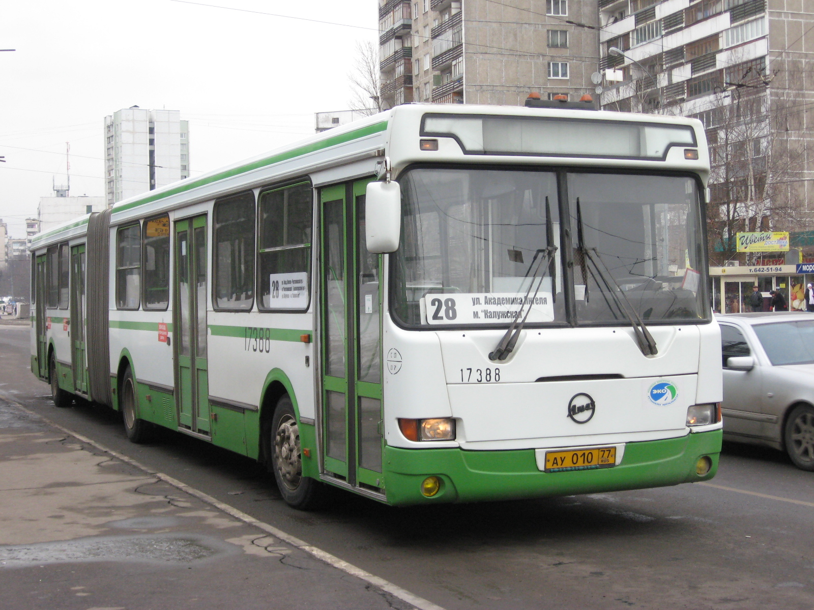 Bus LiAZ-6212: photos, specifications 41