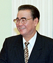 Li Peng former Premier of the Peoples Republic of China