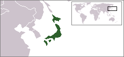 Location of Japó