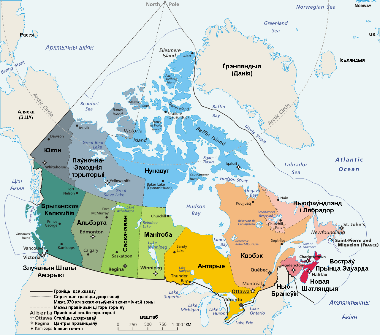 the reasons for the conflicts between quebec and main canada in history Quebec sovereignty and canadian national unity in august 1998, the supreme court of canada delivered one of its most important decisions on the canadian constitution.