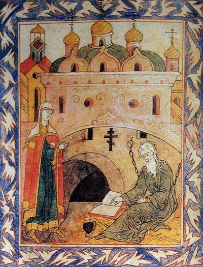 Старообрядческая икона: www.quickiwiki.com/ru/Старообрядческая_икона