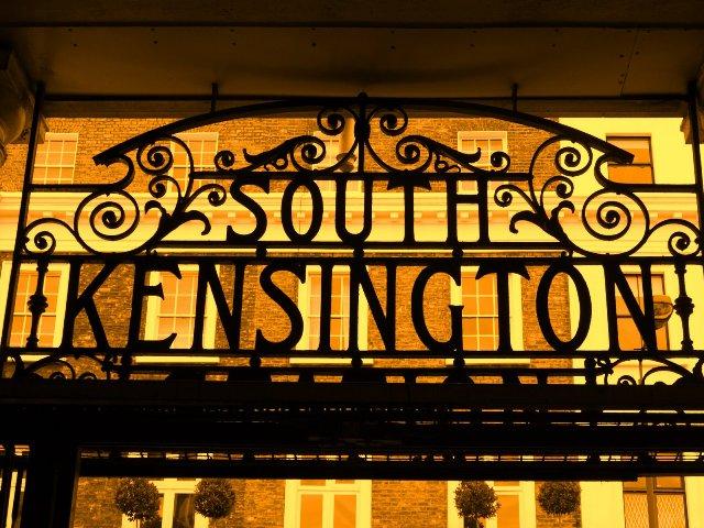 North Entrance Sign at South Kensington Station - geograph.org.uk - 1569493