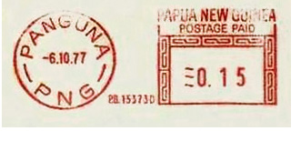 Papua New Guinea stamp type B7.jpg