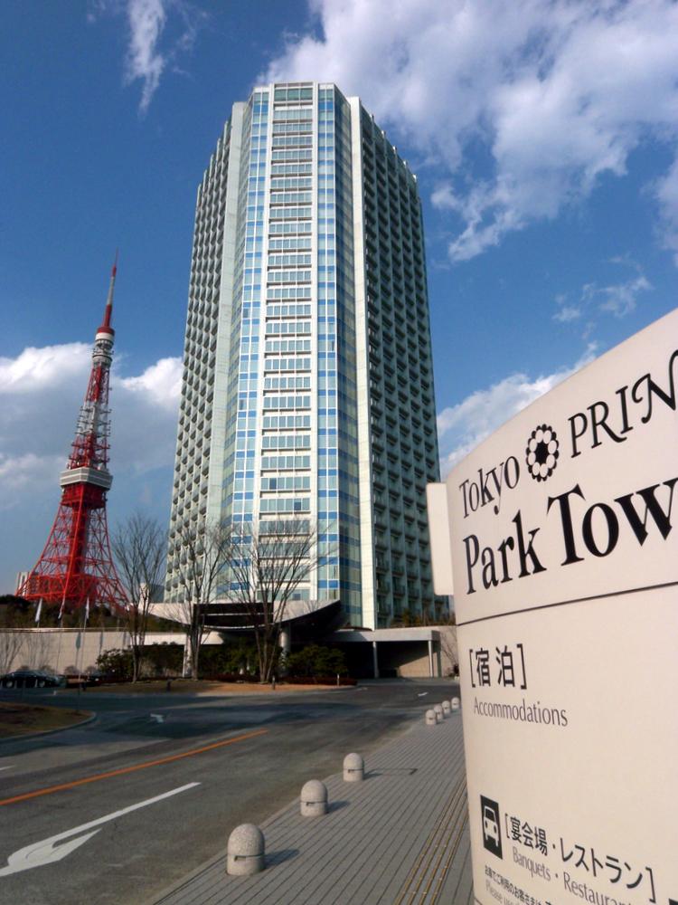 File Park Tower Tokyo Prince Hotel Panoramio Jpg