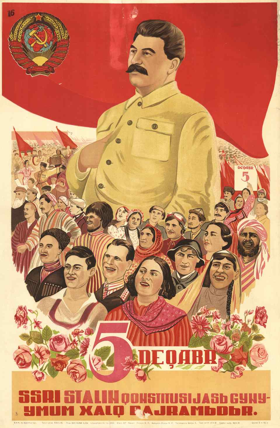 The personality cult of the leader, or What are totalitarian political regimes