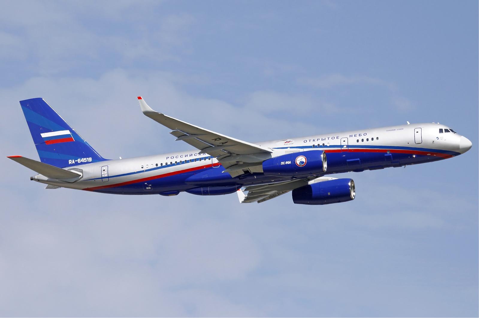 Resultado de imagem para Tu-214ON
