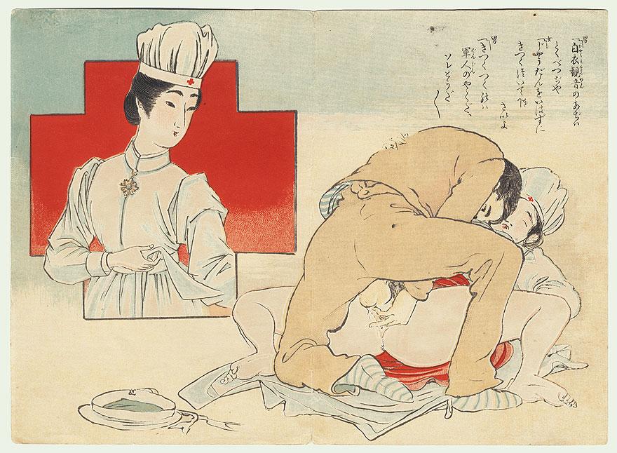 Porno Bilder aus Japan
