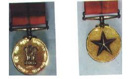 Sarvottam Yudh Seva Medal