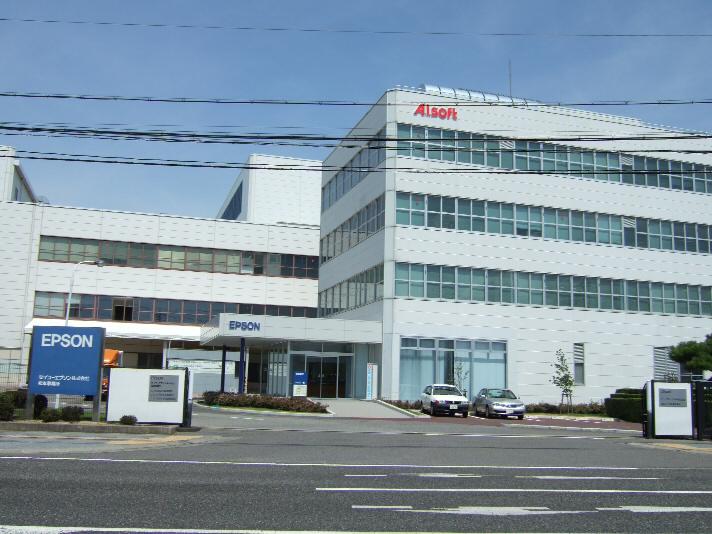 Factory Office Building Design