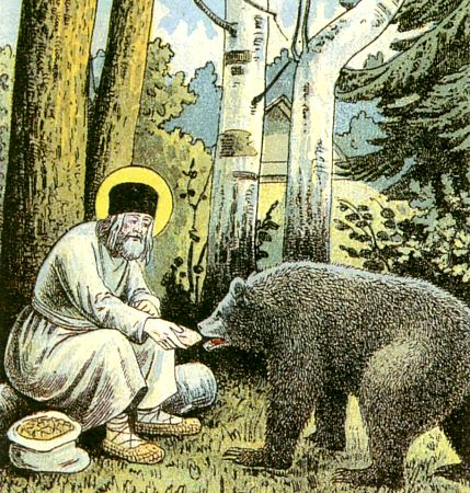 St. Seraphim of Sarov sharing his meal with a bear Serafim and a bear.jpg
