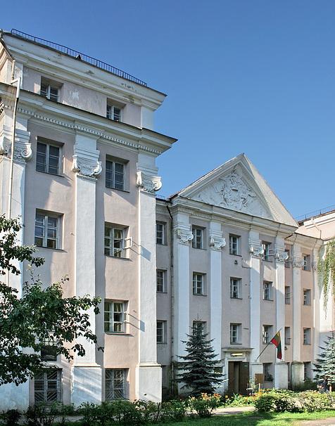 Sluszka Palace in Vilnius
