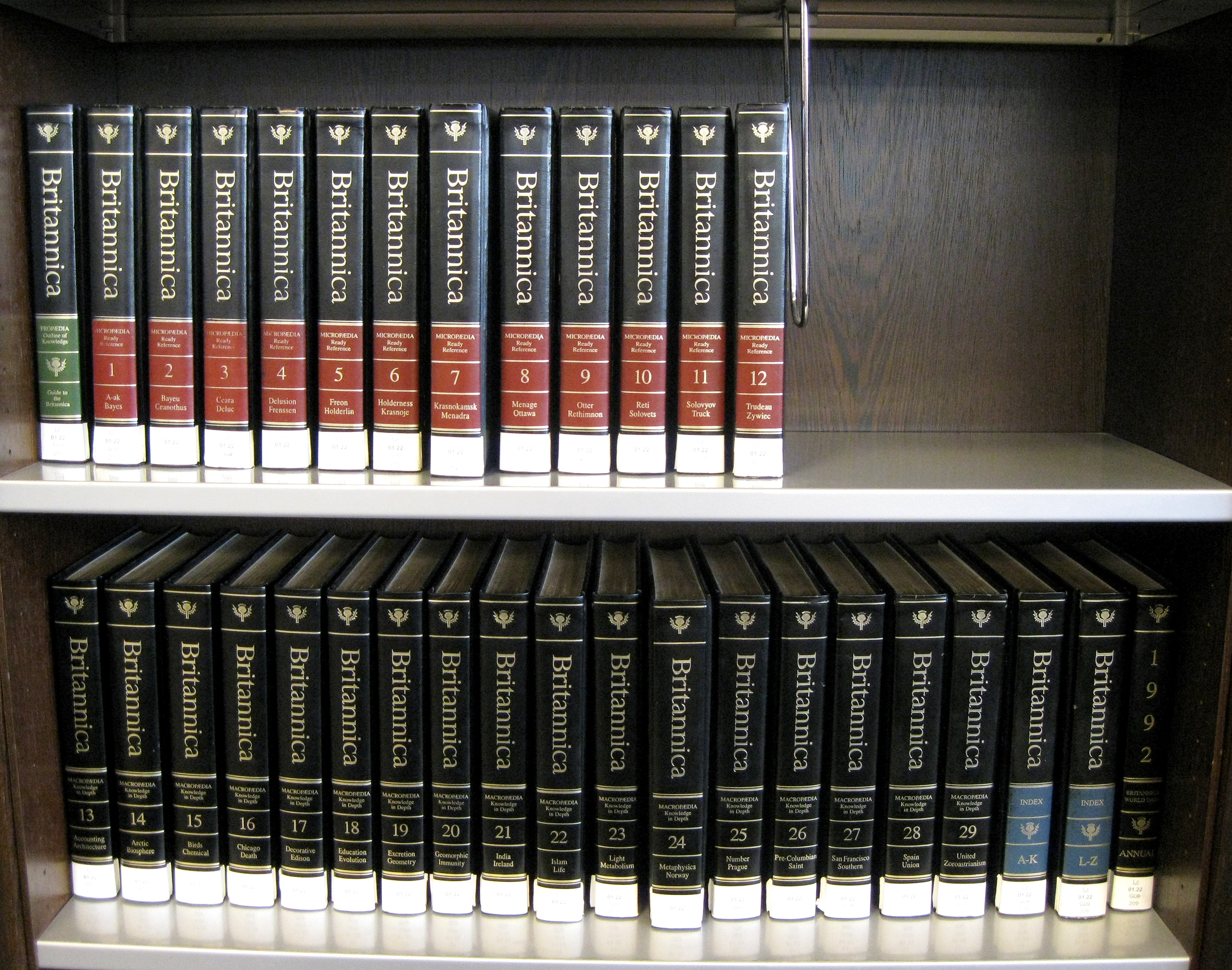 File:UBN Encyclopaedia Britannica.JPG - Wikimedia Commons