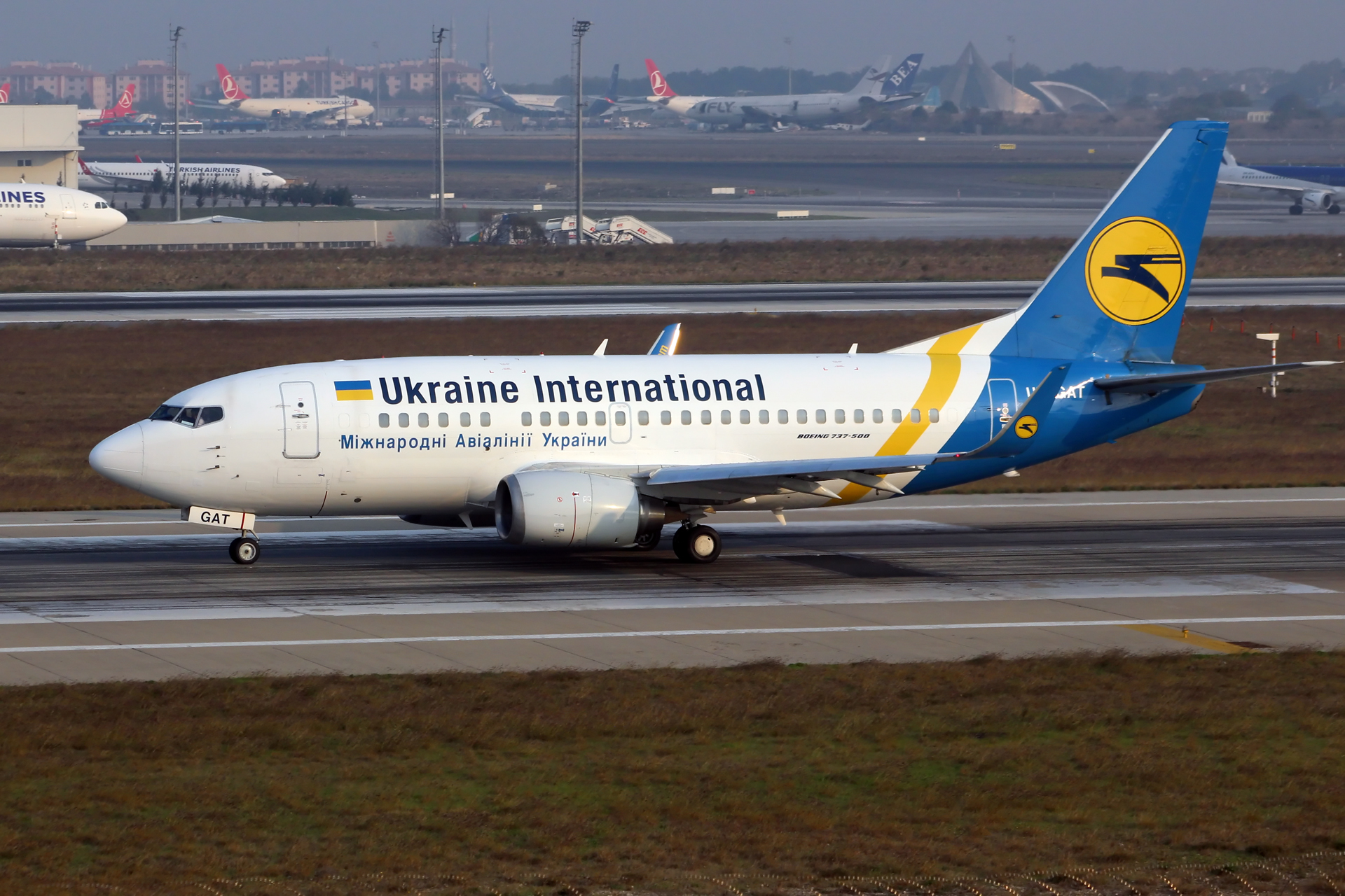 Ukraine International Airlines Wikipedia