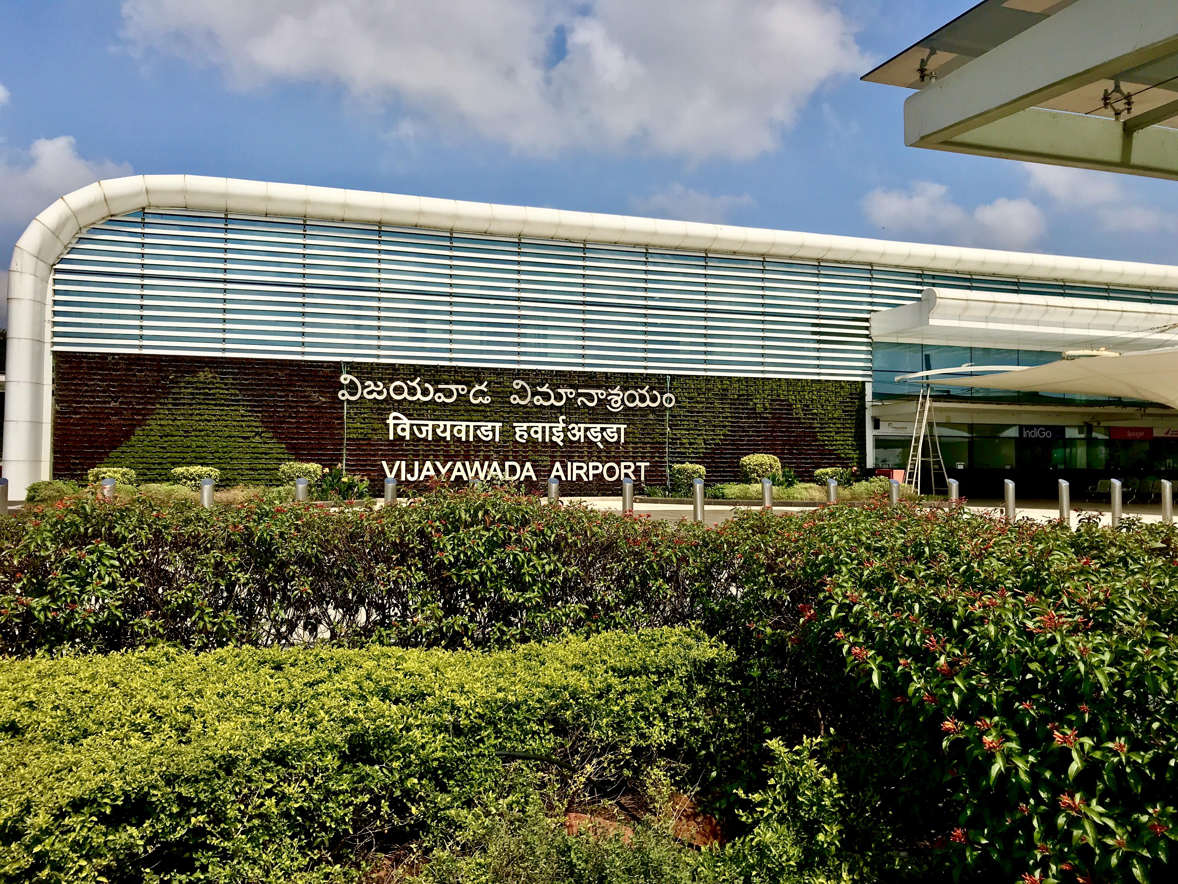 File:Vijayawada Airport 10 (November 2018).jpg - Wikimedia Commons