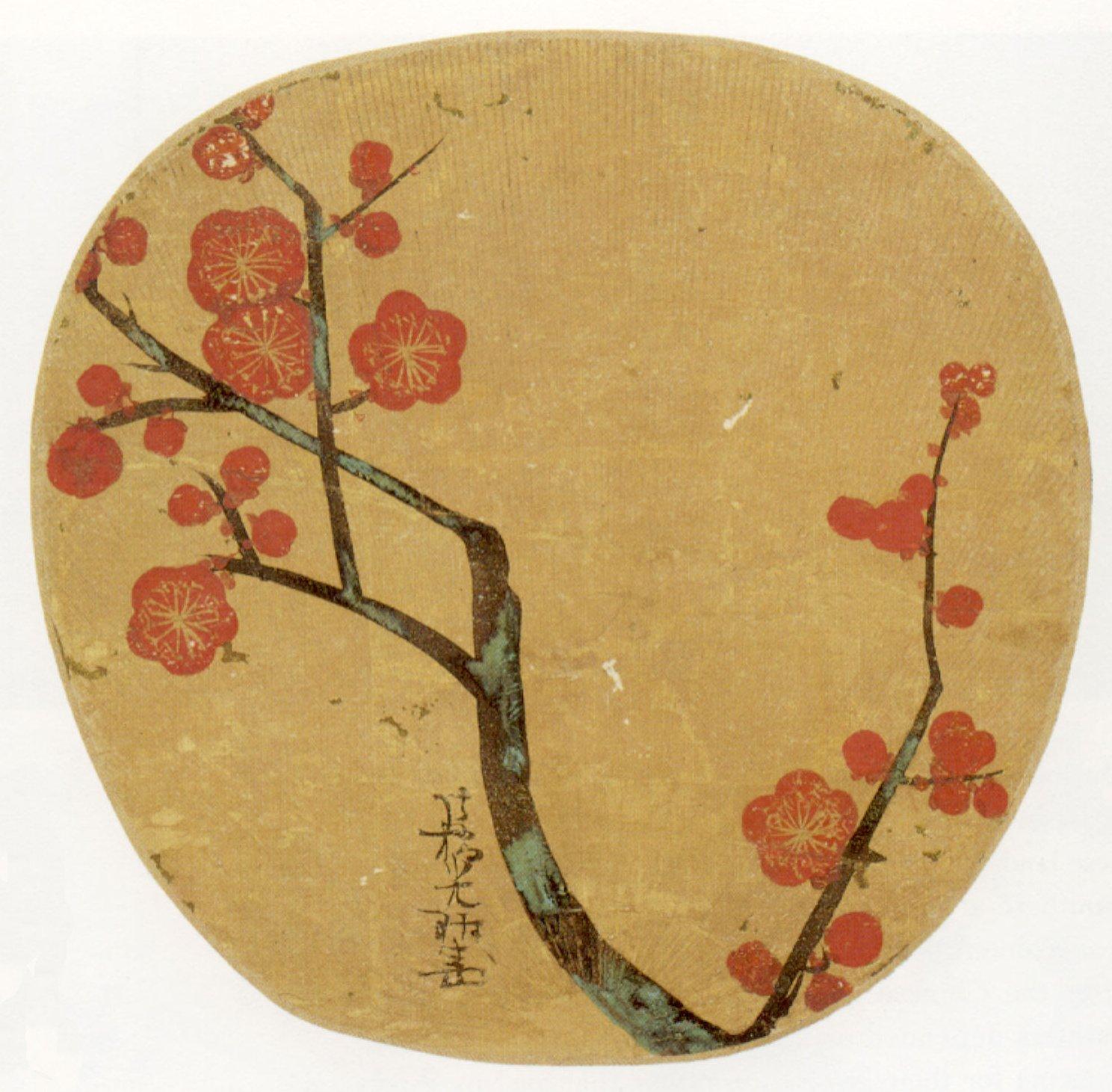 Aluksi viuhkat olivat pyöreähköjä. Perinteisen mallinen japanilainen uchiwa-viuhka 1700-luvulta