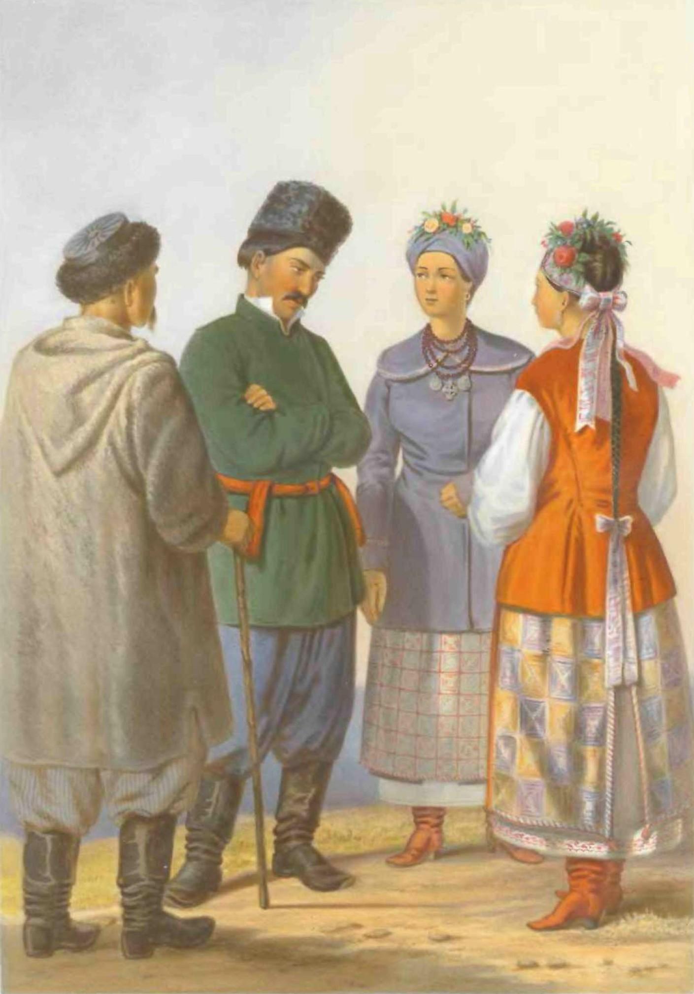 Украинский национальный костюм — Википедия 1dfbc89e3e837