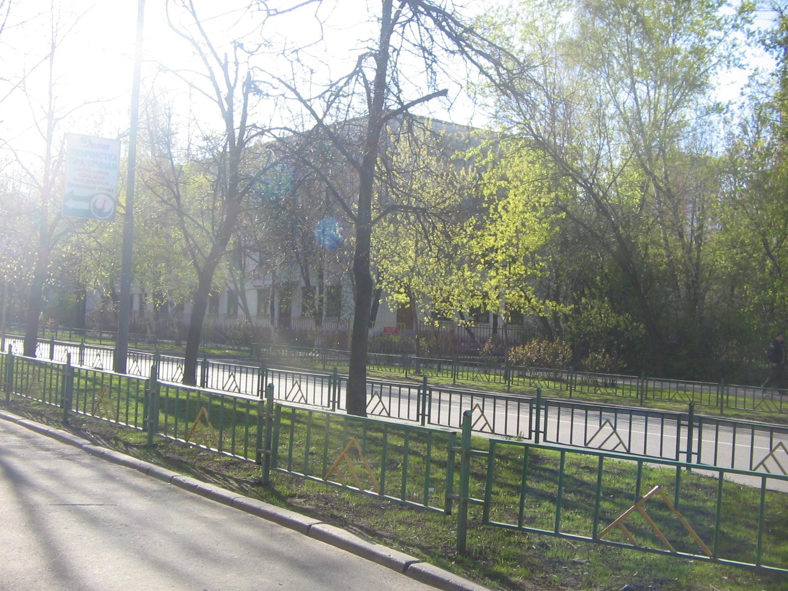 Улица Артамонова, поликлиника - 1.jpg