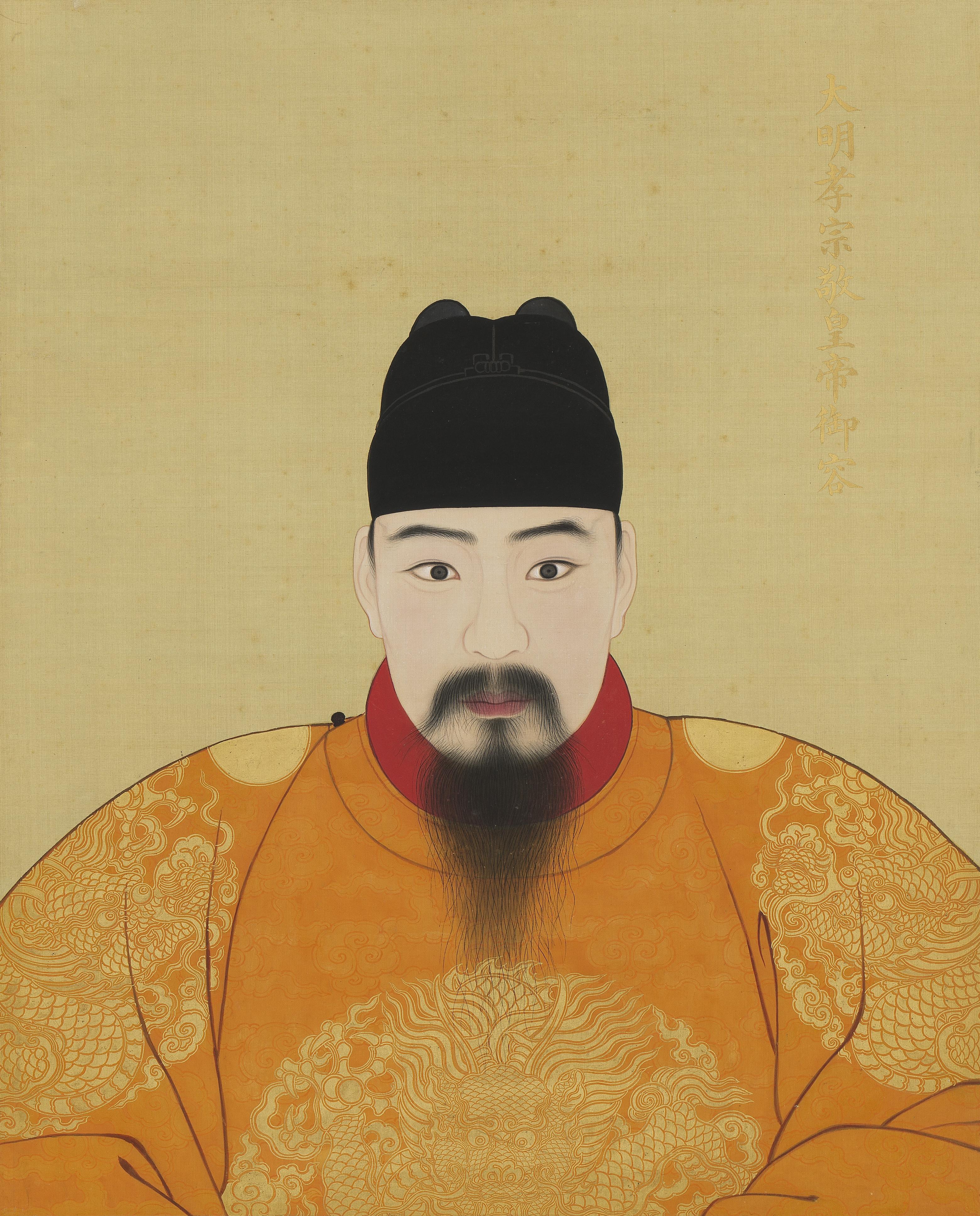 hongzhi emperor wikipedia