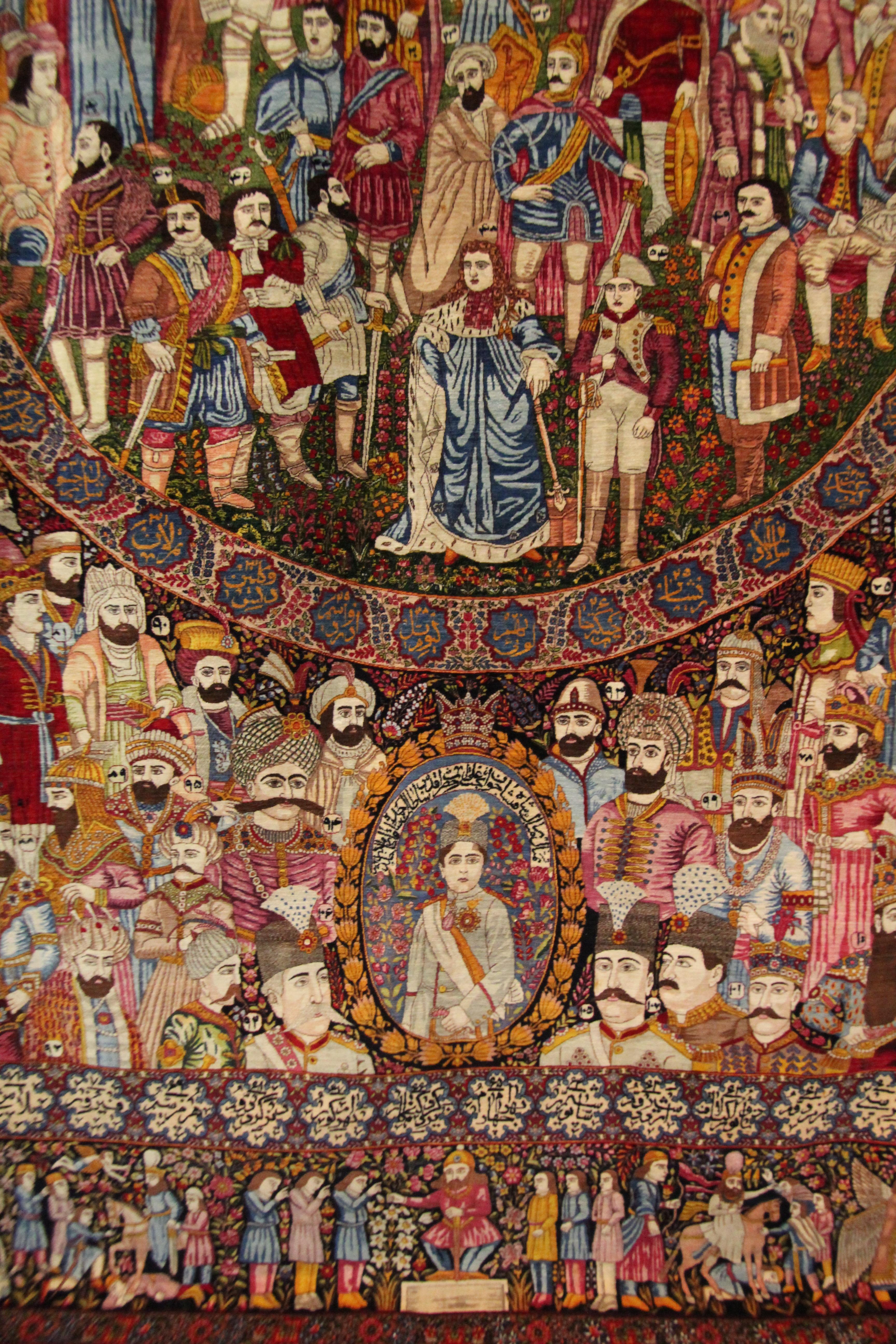 File 2011 Carpet Museum Of Iran Tehran 6224105046 Jpg