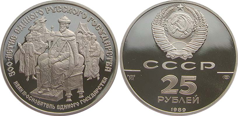 Palladium Coin Wikipedia