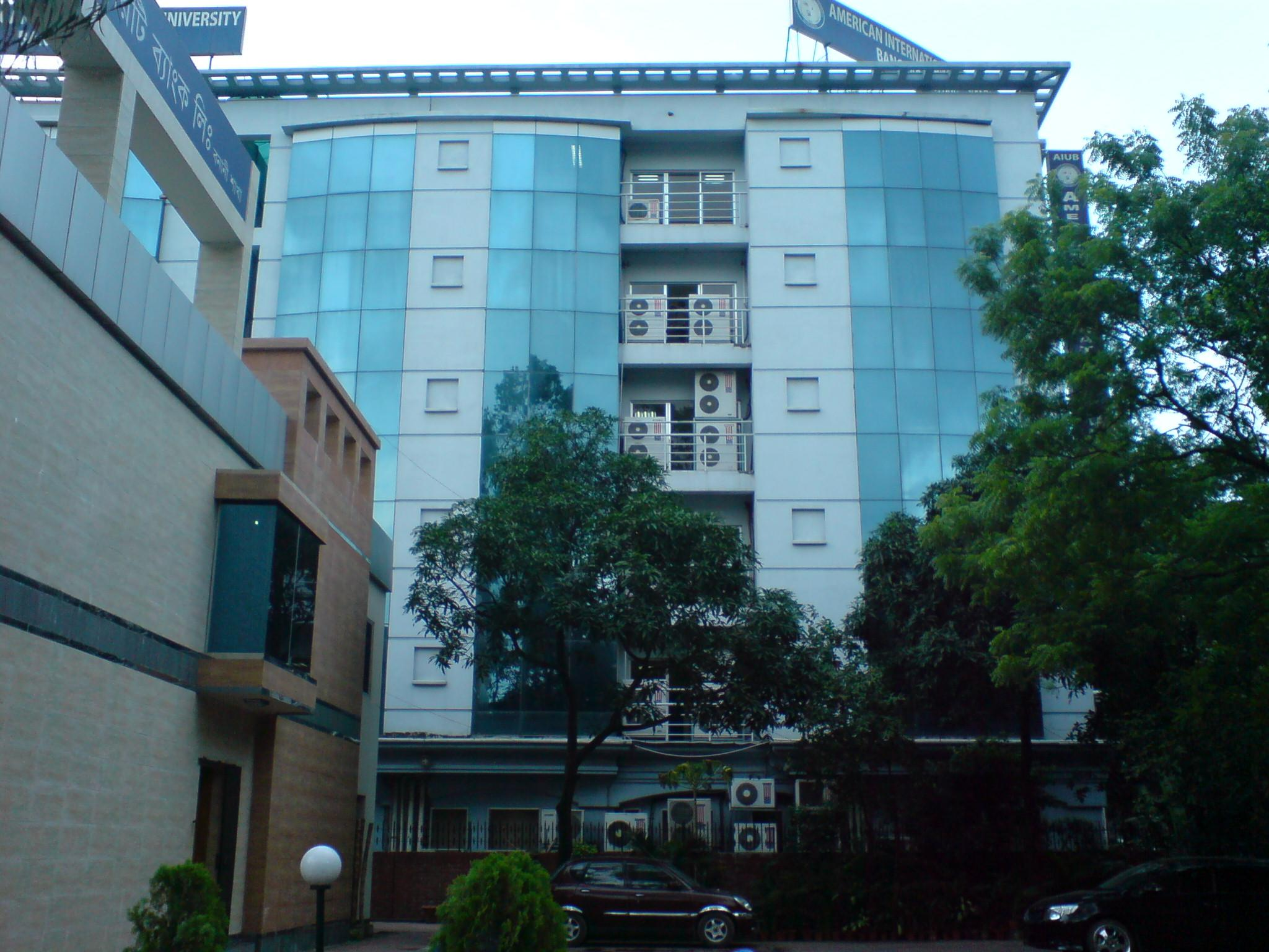 AIUB Campus from wikipedia