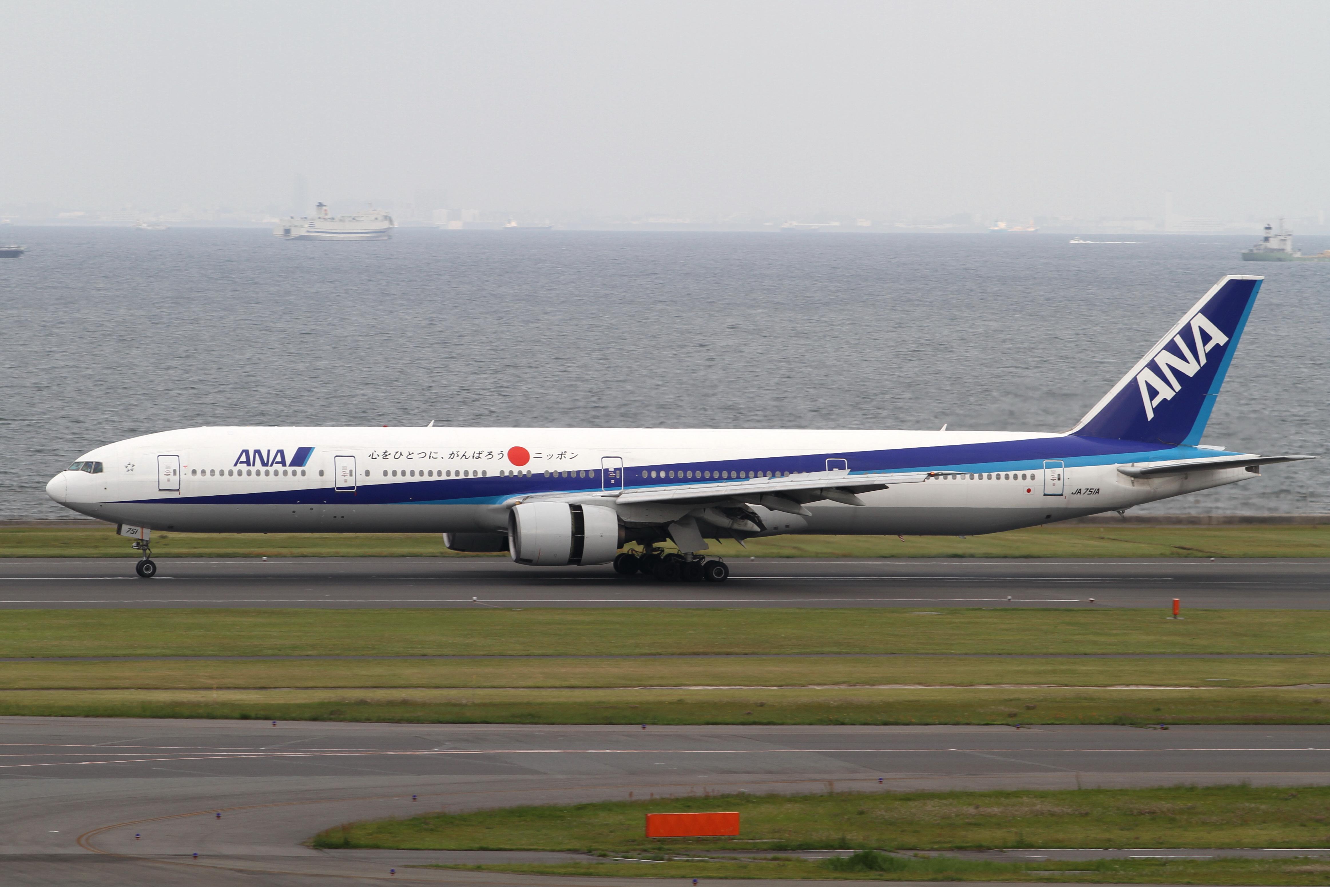 ファイル:ANA B777-300(JA751A) (5689869120).jpg - Wikipedia