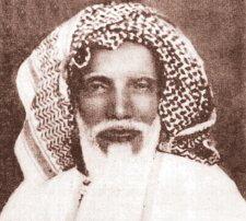 نتيجة بحث الصور عن الشيخ عبدالرحمن ناصر السعدي