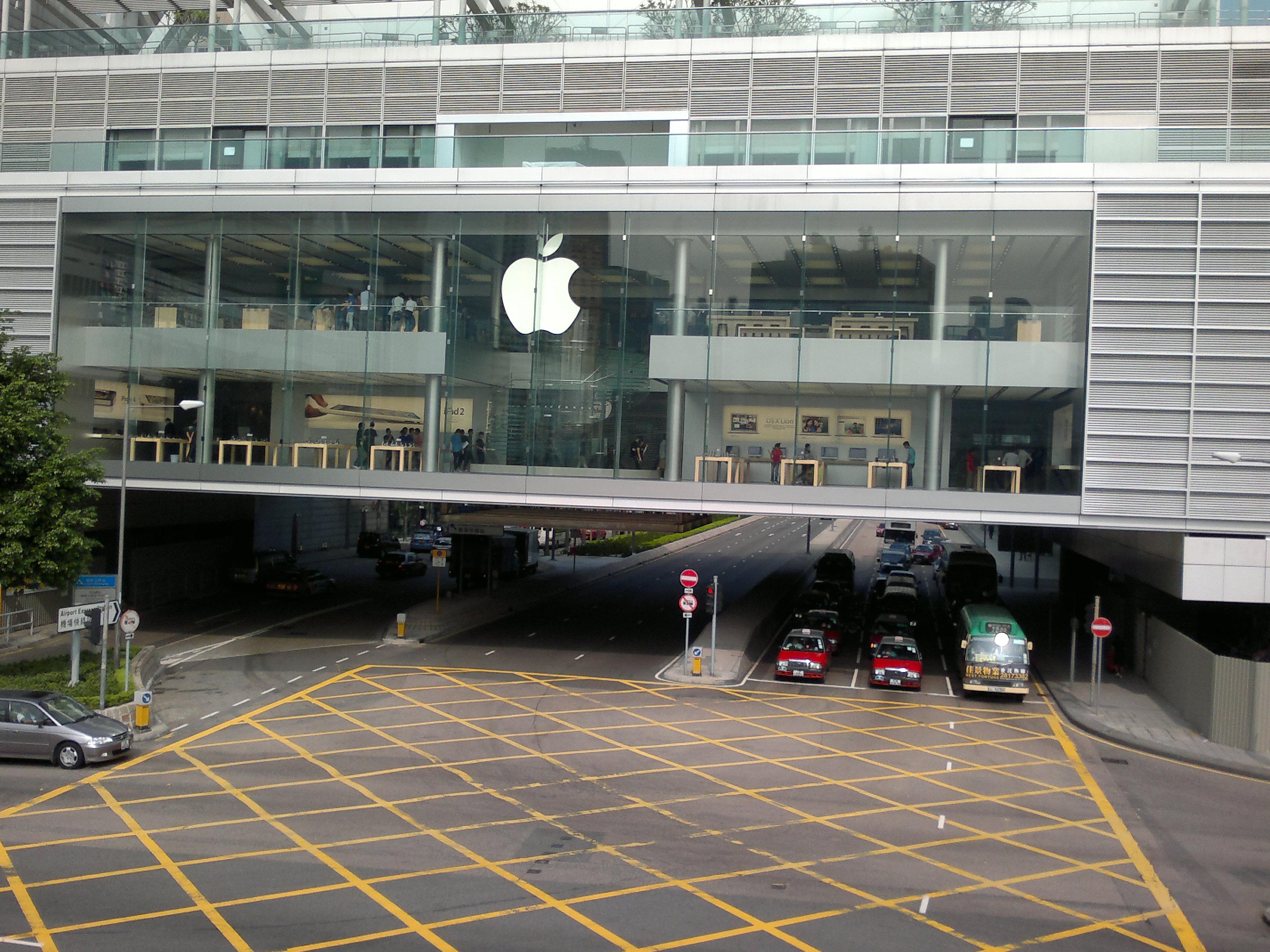 File Apple Store In Hong Kong