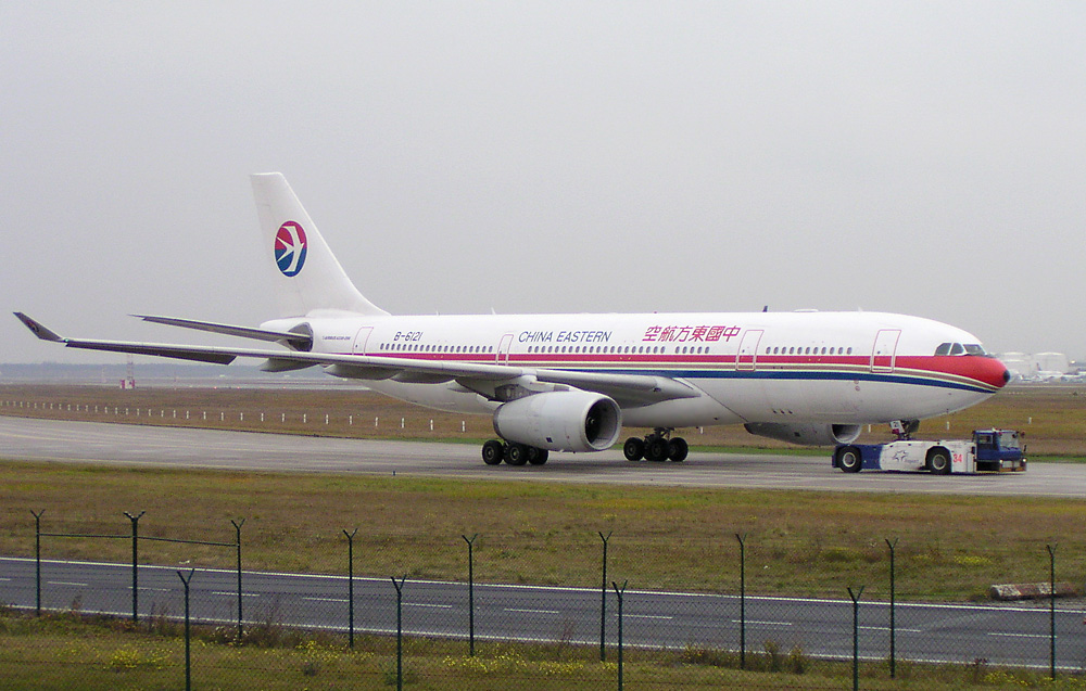 China eastern airlines wikipedia - China eastern airlines sydney office ...