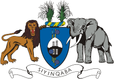 Coat of arms of Eswatini.png