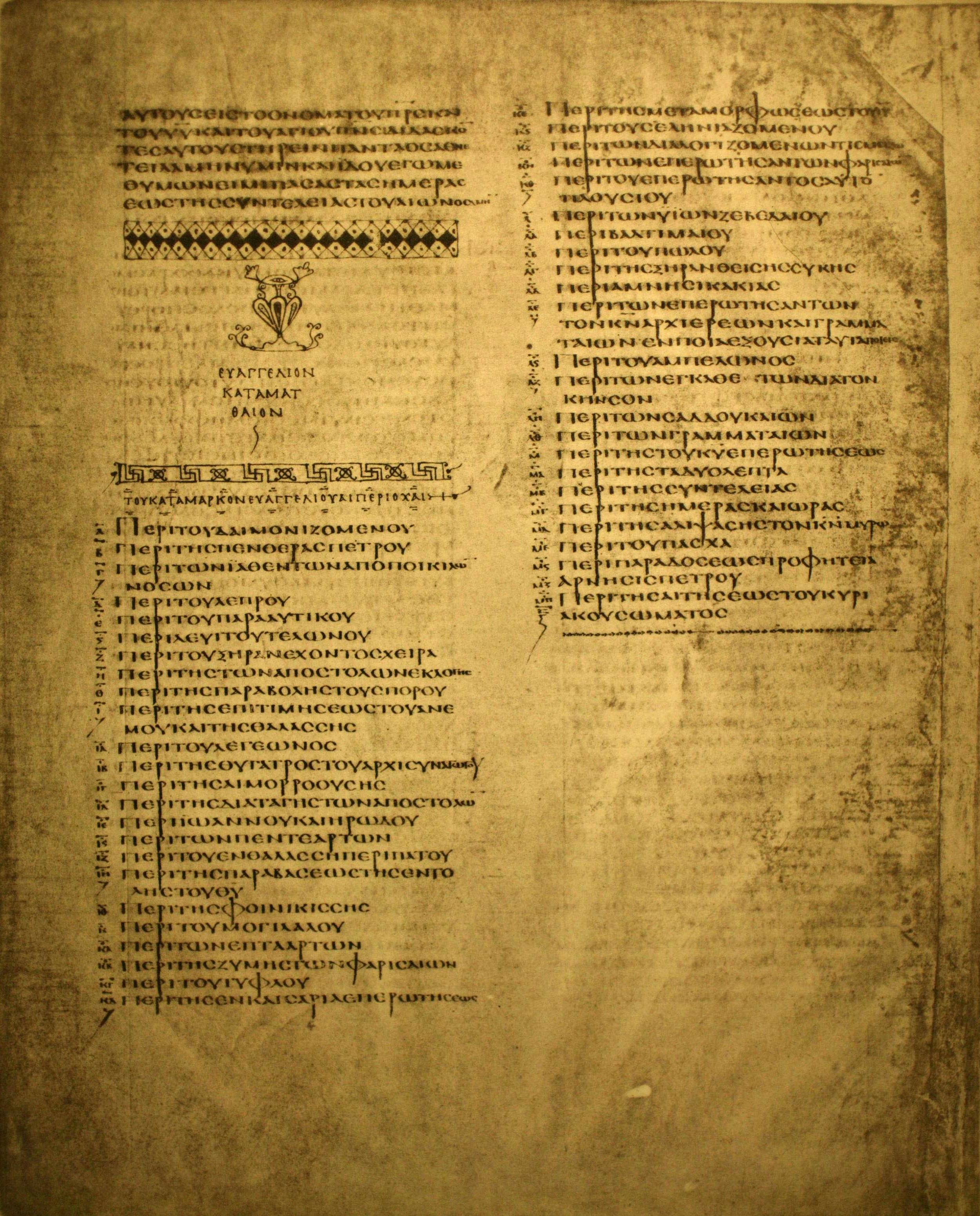 Opiniones de codex alexandrinus for Table wikipedia