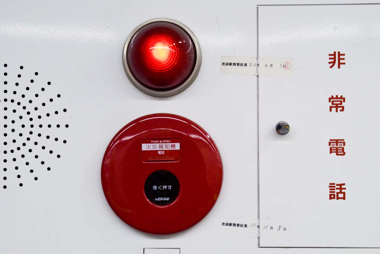 4461410 further Intro To Basic Fire Alarm Technology likewise Fire Alarm Systems furthermore Sil Sk2 together with File Simplex 4051 horn on 4050 80 light plate. on fire alarm notification appliance