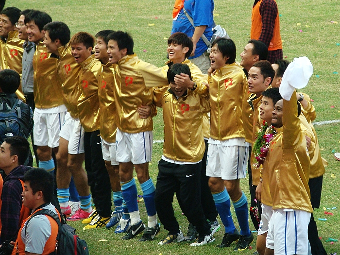 ไฟล์:Guangzhou F.C. players celebrate.JPG