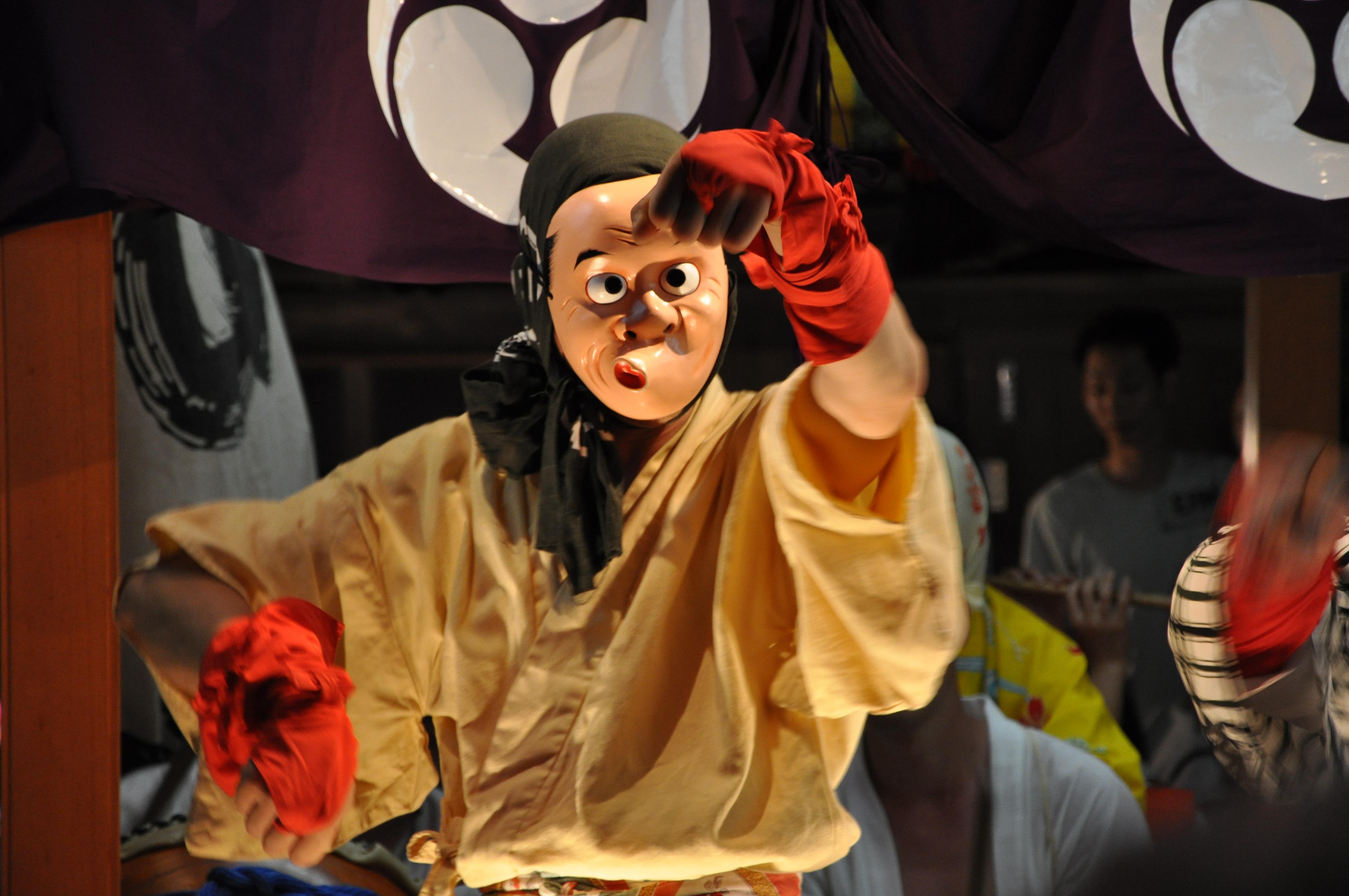 Hyottoko mask (3758464958).jpg