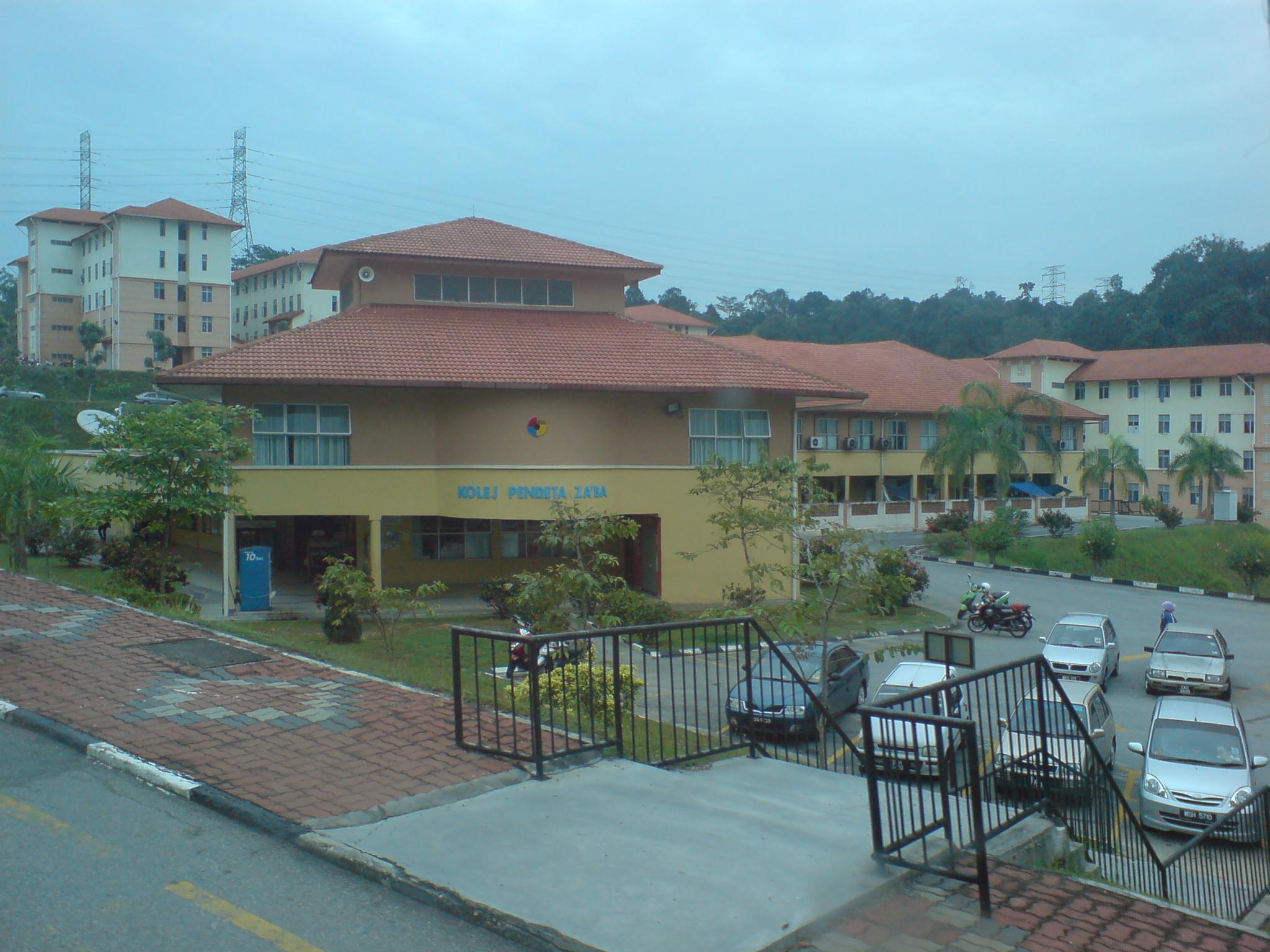 File Kolej Pendeta Zaba Ukm Panoramio Jpg Wikimedia Commons
