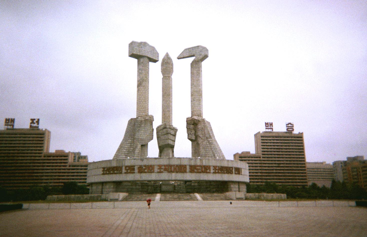 koreanische Partnervermittlungsagentur