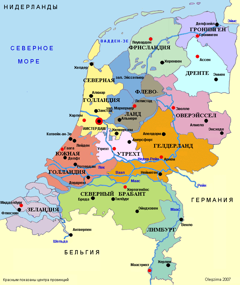 Netherlands Map Rus