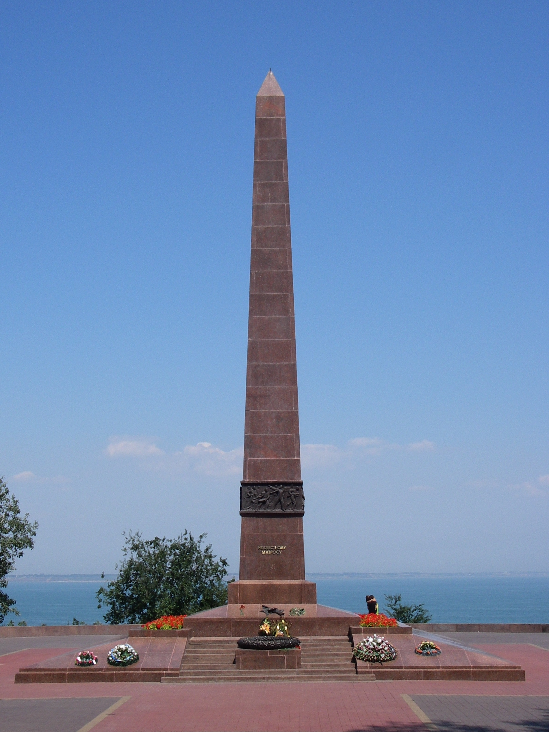 Памятник неизвестному матросу Одесса Википедия