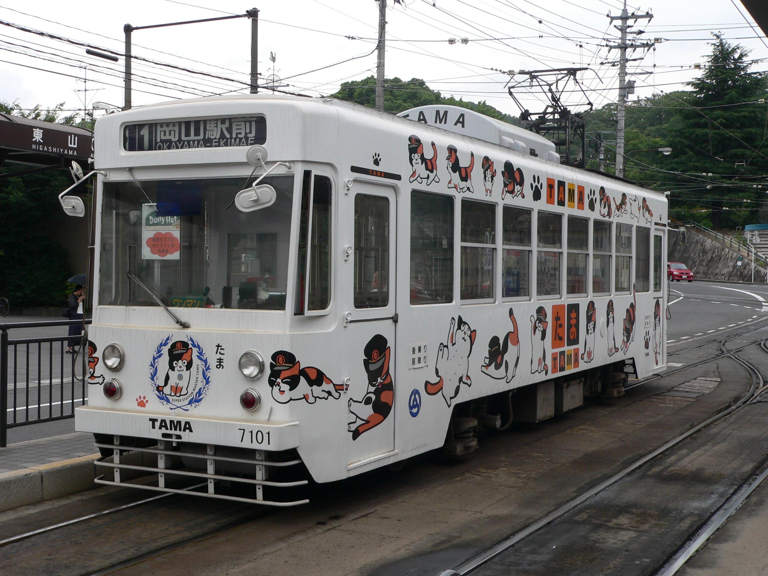 Okayama Electric Tramway